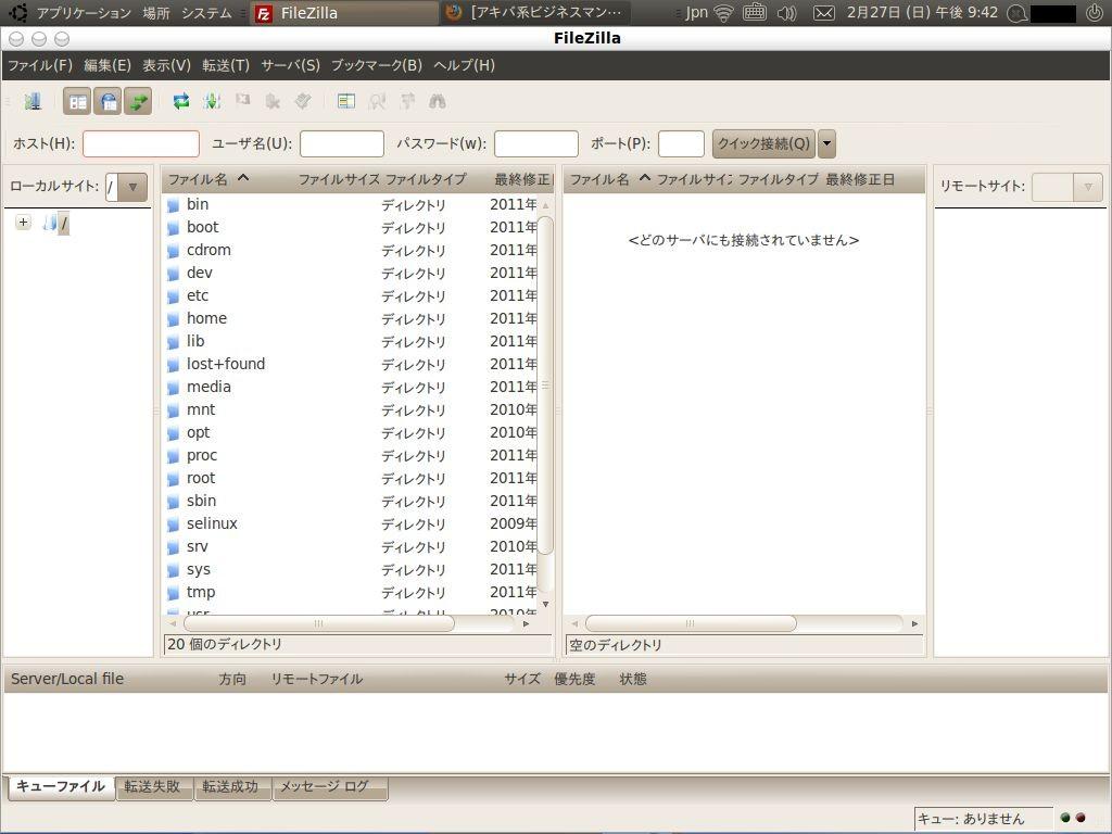 ubuntu_ibook_filezilla