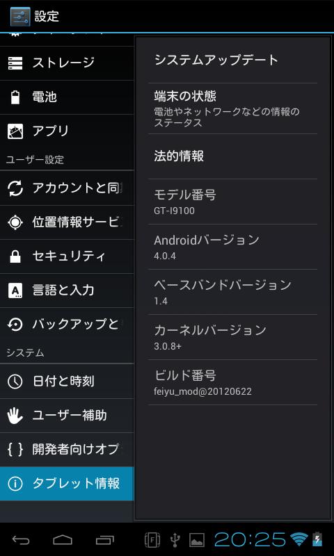 screenshot-feiyu404