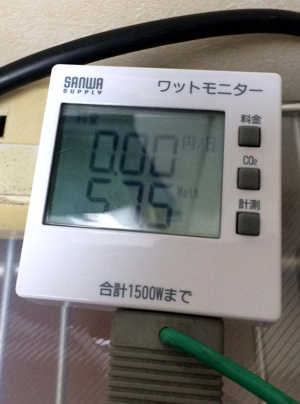 wattmonitor